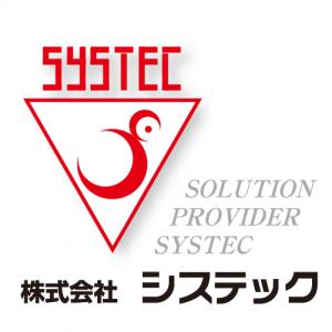 デジタコ、動態管理、車両管理システムの企画・開発 株式会社システック